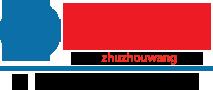 株(zhu)洲網